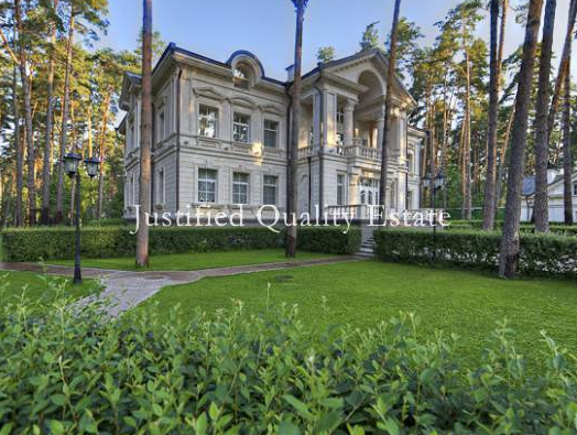 $35 Million Russian Mansion Comes With Rolls-Royce Ghost