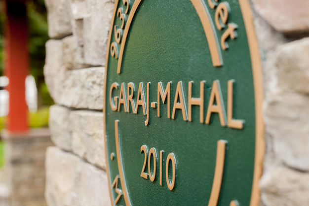 The Garaj Mahal