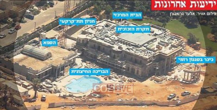 Billionaire Valery Kogan Building Israel's Largest & Most Expensive House