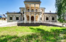 $28 Million Unfinished 29,000 Square Foot Mega Mansion In Russia