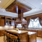 Gourmet Kitchen ````