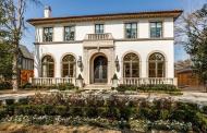 $3.895 Million Mediterranean Home In Dallas, TX