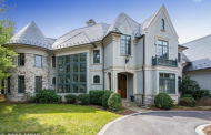 $2.895 Million Mansion In Potomac, MD