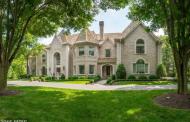 12,000 Square Foot Brick Mansion In Great Falls, VA