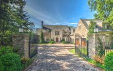 $2.895 Million Brick & Stone Mansion In Atlanta, GA